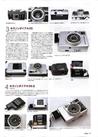 analog2014autumn5