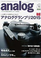 analog2014winter1