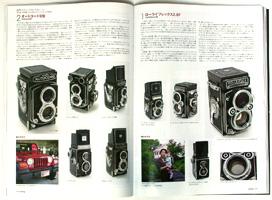 オーディオ&ニュースタイルマガジン「アナログ」  Vol.29 2010年秋号
