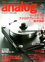 オーディオ&ニュースタイルマガジン「アナログ」 Vol.27 2010年春号