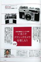 オーディオ&ニュースタイルマガジン「アナログ」  Vol.33 2011年秋号