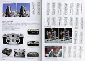 オーディオ&ニュースタイルマガジン「アナログ」 Vol.32 2011年夏号