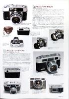 オーディオ&ニュースタイルマガジン「アナログ」 Vol.34 2011年冬号