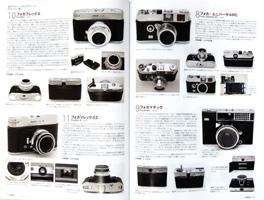 アナログオーディオ&ゆとりライフマガジン「アナログ」 Vol.37 2012年秋号