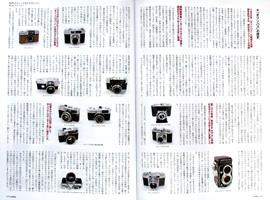 アナログオーディオ&ゆとりライフマガジン「アナログ」 Vol.38 2012年冬号