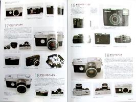 アナログオーディオ&ゆとりライフマガジン「アナログ」 Vol.41 2013年秋号