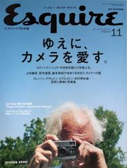 エスクァイア日本版2008年11月号「ゆえに、カメラを愛す。」