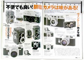 Men's Brand 2006/10号