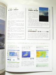 フォトテクニック2012-2月号