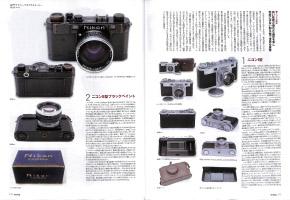 analog アナログ vol.57 2017年秋号