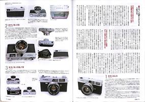 analog2014autumn3