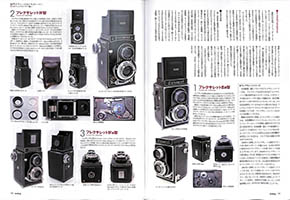 analog Vol.63 2019年春号