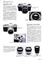 analog Vol.69 2020年秋号